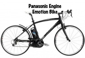 Emotion race bike Panasonic