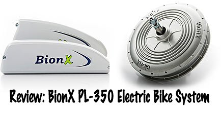 bionx 350 review. BionX Electric Bike Kit Review